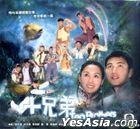 Ten Brothers (VCD) (End) (TVB Drama)