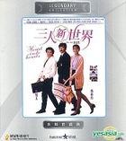 Heart Into Hearts (Joy Sales Version) (Hong Kong Version)