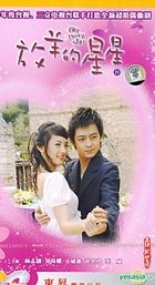 My Lucky Star (VCD) (Vol.4) (End) (China Version)