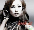 Chae Yeon 2nd Mini Album - Look at