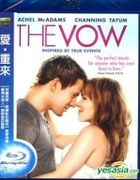 The Vow (Blu-ray) (Taiwan Version)