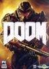 DOOM (Asian Chinese / English Edition) (DVD Version)