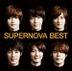 Supernova Best  (普通版)(日本版)