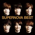 Supernova Best  (Normal Edition)(Japan Version)