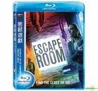 Escape Room (2019) (Blu-ray) (Taiwan Version)