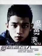愛唱歌的人 (CD+DVD)