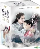 The Journey of Flower (2015) (DVD) (Ep. 1-50) (End) (Taiwan Version)