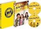 G'mor evian! (Good Morning Everyone!) (DVD)(Japan Version)