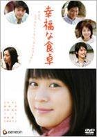 Kofuku na Shokutaku (DVD) (Premium Edition) (Japan Version)