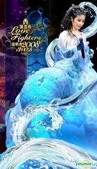 陳慧琳Love Fighters演唱會2008 Karaoke (3VCD)