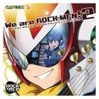 We are ROCK-MEN! 2 (Japan Version)