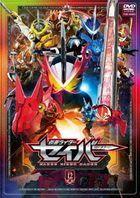 Kamen Rider Saber Vol.12  (Japan Version)
