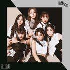 Oh my god [Type B] (ALBUM+PHOTOBOOK) (First Press Limited Edition) (Japan Version)