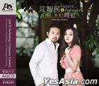 Lovers & Forever (AQCD) (China Version)