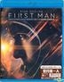 First Man (2018) (Blu-ray) (Hong Kong Version)