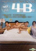 4 Lou B Zuo (DVD) (Taiwan Version)