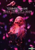 ayumi hamasaki Countdown Live 2012-2013 A -Wake Up- (Hong Kong Version)