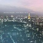 Film Works Vol.2 Tokyo (Japan Version)