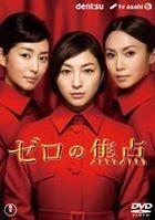 Zero Focus (2009) (DVD) (Japan Version)