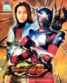 Masked Rider Ryuki (Ep.1-25) (To Be Continued) (Malaysia Version)