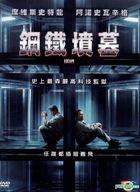 Escape Plan (2013) (DVD) (Taiwan Version)