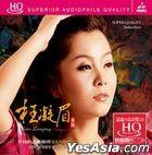 Vain Longing (HQCD) (China Version)