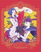 TV Anime 'Kageki-shojo!!' Vol.2 [Blu-ray+CD] (Japan Version)