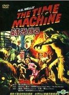 The Time Machine (DVD) (Taiwan Version)