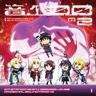 TV Anime I'm Standing on a Million Lives 2nd Season Original Soundtrack 2 (Japan Version)
