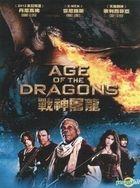 Age Of The Dragons (2011) (DVD) (Hong Kong Version)