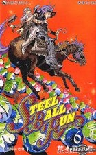 JoJo's Bizarre Adventure Part 7 - Steel Ball Run (Vol.6)