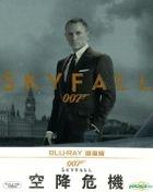 007 空降危機 (2012) (Blu-ray) (鐵盒裝) (台灣版)