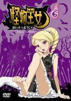 Kaibutsu Ojo (DVD) (Vol.6) (Japan Version)