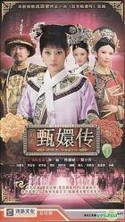 后宫甄嬛传 (H-DVD) (经济版) (上部) (待续) (中国版)