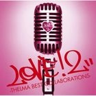 Love! 2 - Thelma Best Collection (Normal Edition)(Japan Version)