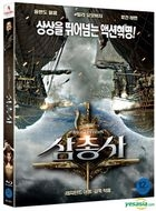 The Three Musketeers (Blu-ray) (First Press Limited Edition) (Korea Version)