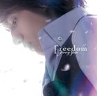 Freedom  (Normal Edition)(Japan Version)