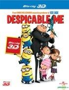 Despicable Me (2010) (Blu-ray) (Cantonese & English Dubbed) (3D) (Hong Kong Version)