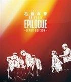 2016 BTS LIVE 'Kayonenka on Stage: Epilogue' - Japan Edition - [BLU-RAY] (Normal Edition) (Japan Version)