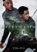 AFTER EARTH (Japan Version)