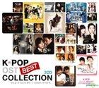 K-pop OST Best Collection (2CD)