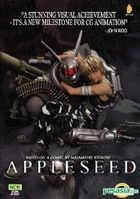 Appleseed (VCD) (Multi-audio) (Malaysia Version)