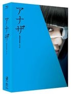 Another (Blu-ray) (Special Edition) (Japan Version)