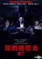 O.T.  Ghost Overtime (2014) (DVD) (Taiwan Version)