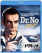 Dr. No (Blu-ray) (Japan Version)