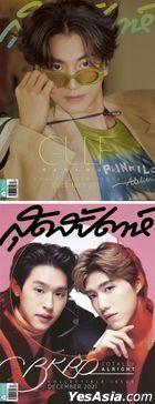 Thai Magazine - Sudsapda : December 2021