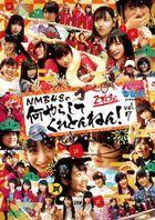 NMB to Manabu Kun Presents NMB48 no Nani Yarashitekuretonnen! vol.7 (DVD)(Japan Version)