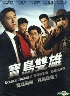 Double Trouble (2012) (DVD) (Taiwan Version)