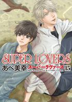 Super Lovers 15