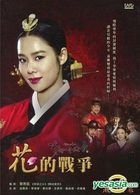 Blooded Palace: The War of Flowers (DVD) (End) (Multi-audio) (JTBC TV Drama) (Taiwan Version)